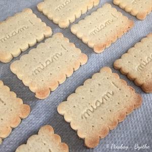 Biscuit à l'orange et à l'huile d'olive
